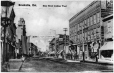 MP-0000.663.10 | King Street looking West, Brockville, ON, about 1910 | Print | Anonyme - Anonymous |  |