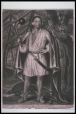 M1881 | Etow Oh Koam, King of the River Nation | Print | John Verelst |  |