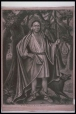 M1887 | Ho Nee Yeath Taw No Row, King of the Generethgarich | Print | John Verelst |  |