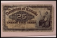 M19563 | Dominion of Canada | Currency |  |  |