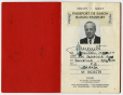 C146_A,7.6 | Season passport to the Montreal World Fair, belonging to Merrett Campbell | Passport |  |  |