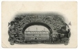 CP558 | Sally Port - Old French Fort, Annapolis Royal, N.S. | Postcard | A. Hoffnung |  |