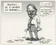 M2000.93.16.1-2 | Landry Reacts to the Budget... | Montage (computer drawing) | Serge Chapleau |  |