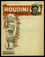 M2014.128.702.103 | Houdini's headed notepaper | Letterhead |  |  |