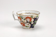 M2455.7 |  | Cup | New Hall Works |  |