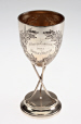M976.188.1 | Coupe de hockey du carnaval d'hiver de 1883 | Coupe | Thomas Allan & Co. |  |