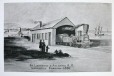 M982.530.129 | St. Lawrence & Atlantic R.R. Longueil Station, 1855 | Print | Anonyme - Anonymous |  |
