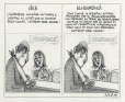 M999.81.34.1-2 | Emergency, Past and Present | Montage (computer drawing) | Serge Chapleau |  |