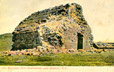 1995-289 | Old Magazine, Fort Cumberland | Postcard | McCoy Printing Company |  |