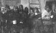 """MP-1984.130.50 