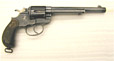 1953.71 |  | Revolver | Colt's Patent Fire Arms Manufacturing Company |  |