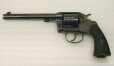 1964.36 |  | Revolver | Colt's Patent Fire Arms Manufacturing Company |  |