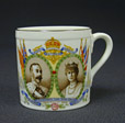 1992.2.52 | King George V Silver Jubilee | Mug | John Aynsley & Sons Limited |  |