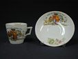 30426 | Queen Victoria Diamond Jubilee, 1897 | Cup | Wileman & Company |  |