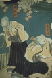 34557 | Two Men in Interior ? | Print | Gototei Kunisada |  |