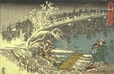 A44.257 | Act XI, Scene I. The Ronin on the Way to Moronao's Castle | Print | Ando Hiroshige |  |