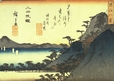 A44.273 | Evening Bell at Miidera (Temple) | Print | Ando Hiroshige |  |