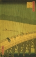 A44.278 | Atake, a Sudden Summer Shower on the Great Bridge Over the Sumida | Print | Ando Hiroshige |  |