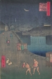 A44.280 | Aoi Hill, Outside Tiger Gate | Print | Ando Hiroshige |  |