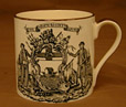 A62.79 | The ShipWright's Arms | Mug |  |  |