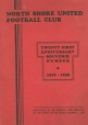 1939-8 | North Shore United Football Club Twenty-first Anniversary Souvenir Number | Leaflet | The Review Press, North Vnacouver |  |