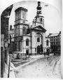I-33969.1 | French Cathedral, Quebec City, QC, 1868 | Photograph | William Notman (1826-1891) |  |