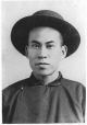 II-109594.1 | Portrait of an unidentified Chinese man, Montreal, QC, 1895 | Photograph | Wm. Notman & Son |  |