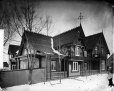 II-15700 | William Notman's residence, Longueuil, QC, 1875 | Photograph | Notman & Sandham |  |